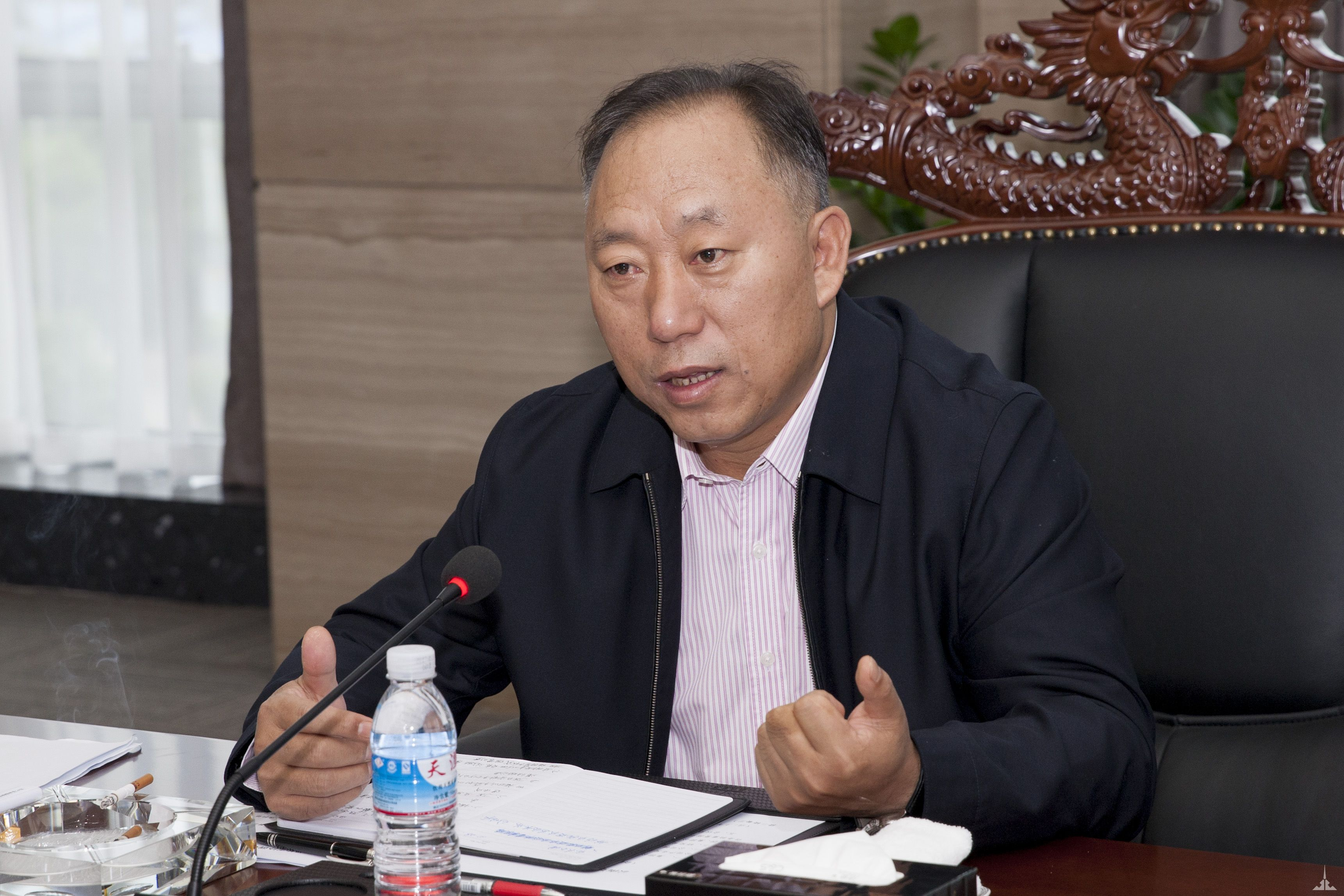 景成集团召开产业发展大会
