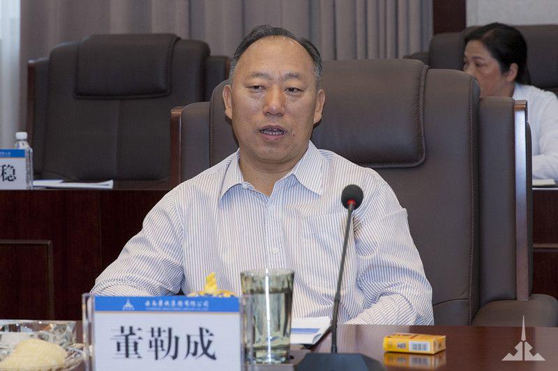 董勒成董事长与中航钢贸公司书记刘岩一行座谈