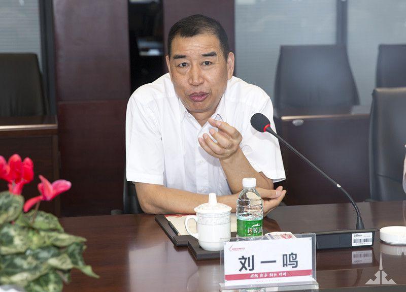 中国一冶集团与景成集团签订战略合作协议