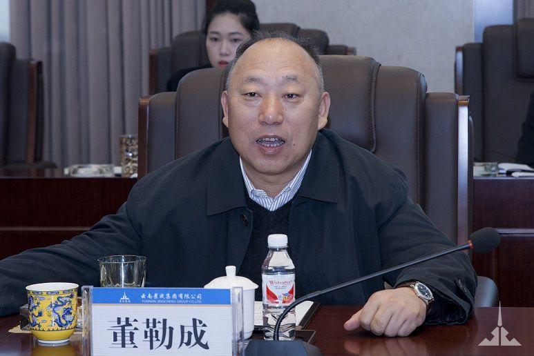 安徽机场集团董事长周晞桥访问景成集团