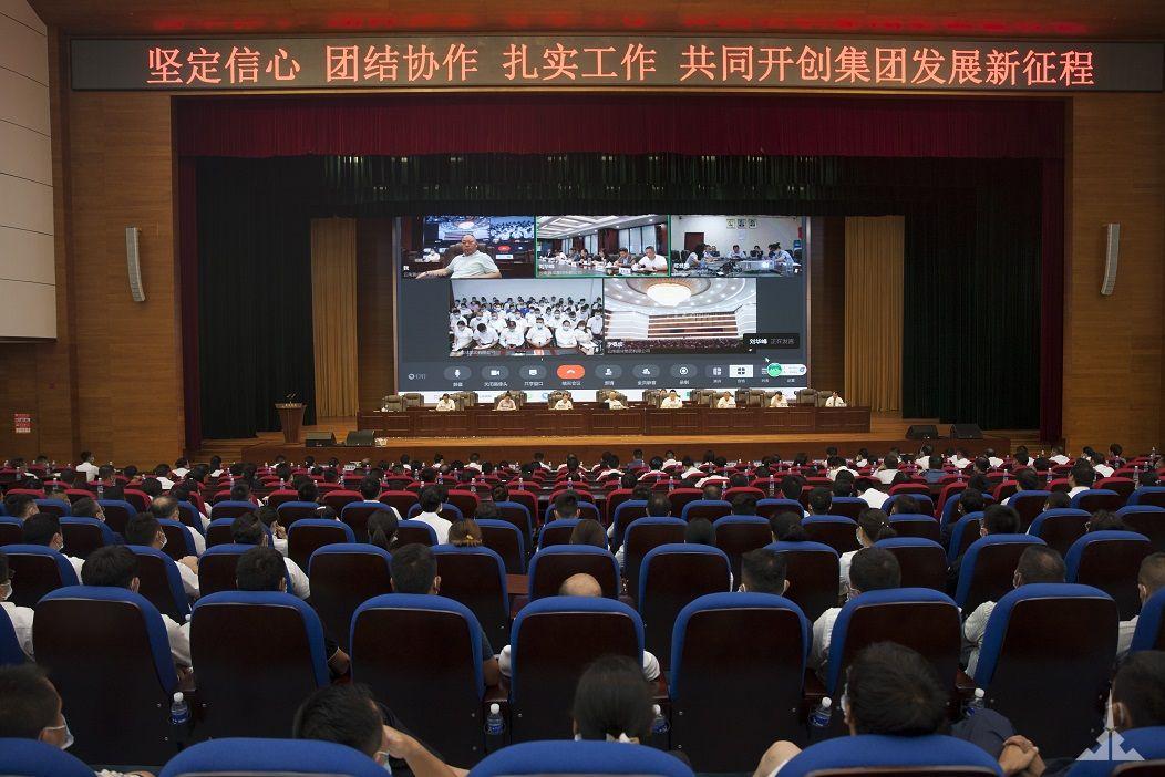 云南景成集团召开公司员工动员大会