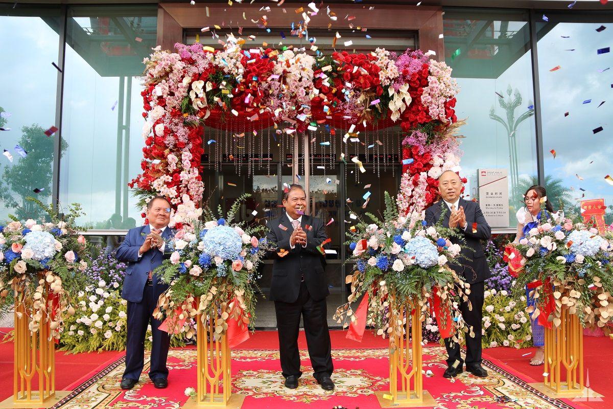 柬埔寨瑞丽银行隆重开业